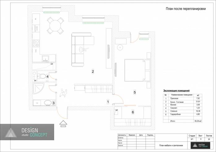 План после перепланировки с расстановкой мебели